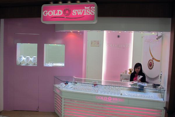 Gold Swiss @Chiang Mai Airport