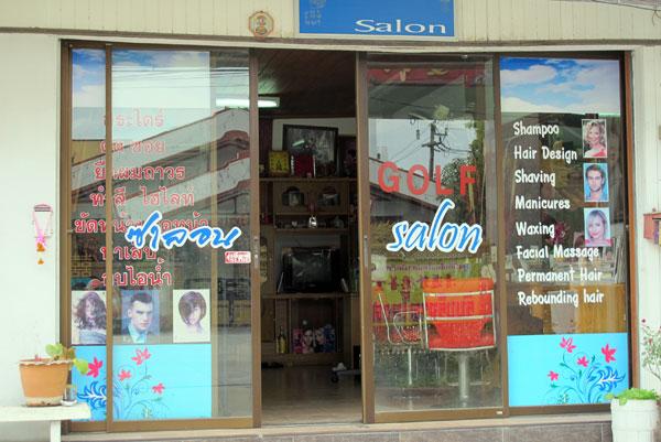 GOLF Salon