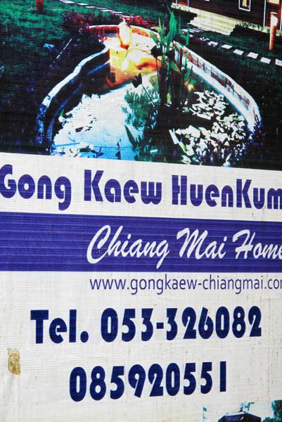 Gong Kaew Huen Kum