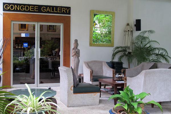 Gongdee Gallery