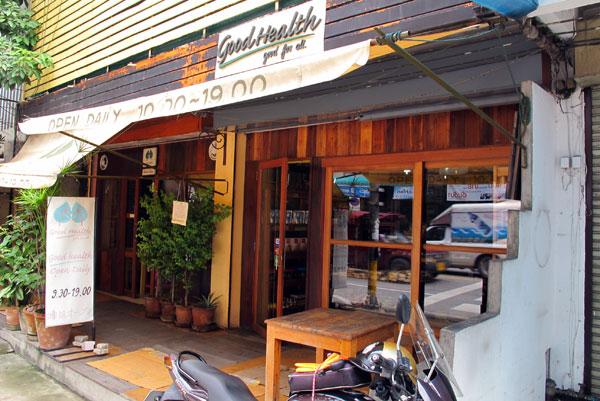 Good Health Store (Sridonchai Rd)