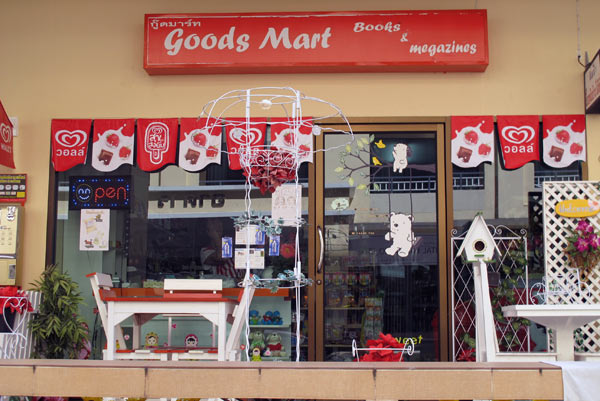 Goods Mart @P&S Mansion 2