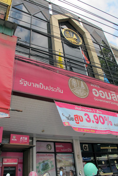 Government Savings Bank (Chiang Mai-Lamphun Rd)