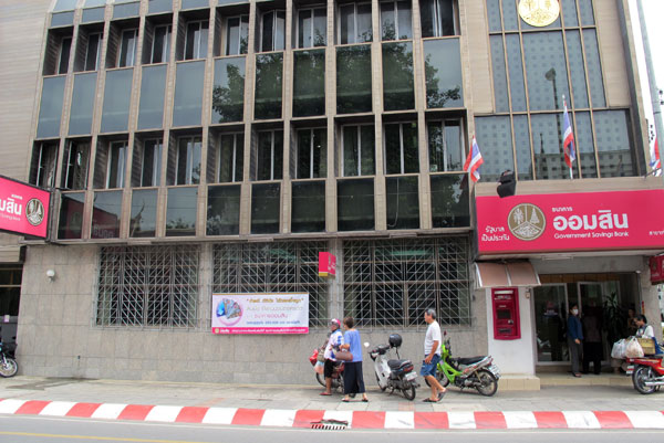 Government Savings Bank (Thapae Rd Branch 1)