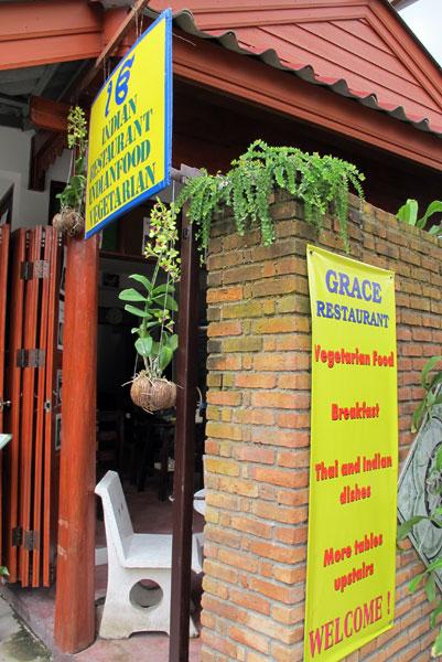 Grace Restaurant (now closed)