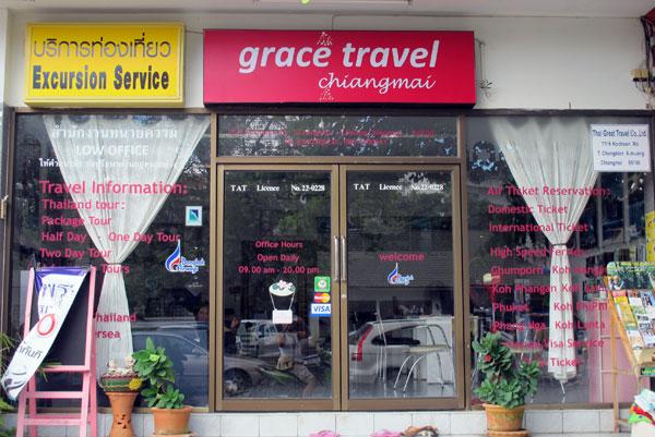 Grace Travel