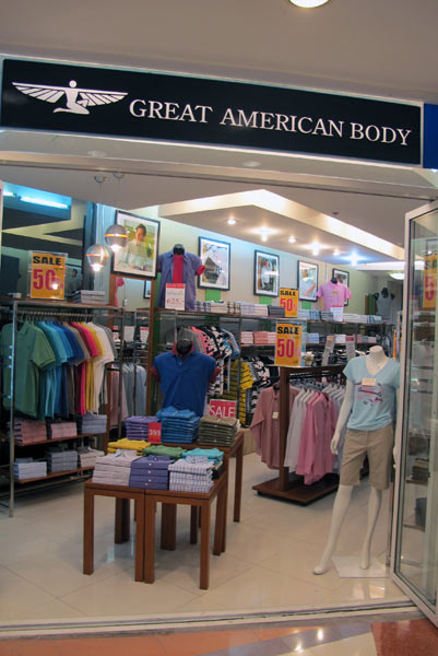 Great American Body @Central Airport Plaza