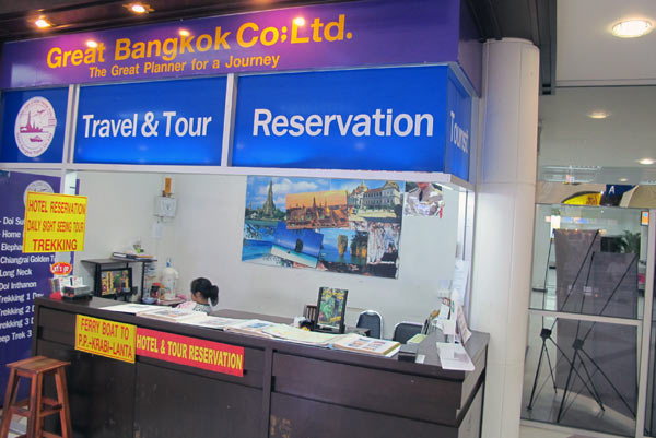 Great Bangkok Co., Ltd. @Chiang Mai Airport
