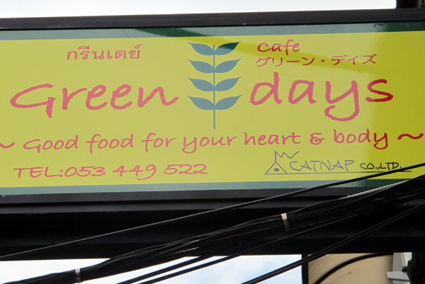 Green Days Cafe