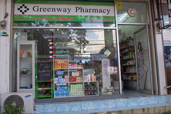 Greenway Pharmacy
