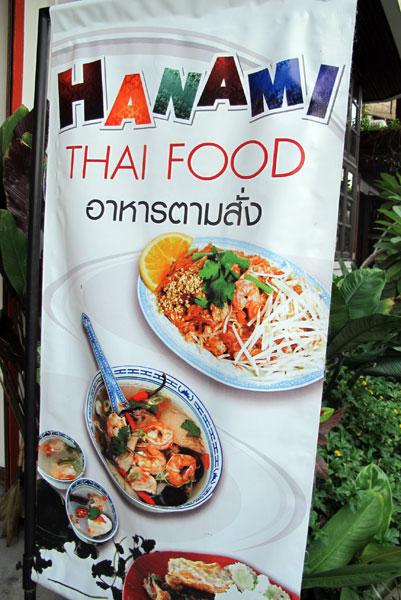Hanami Thai Food