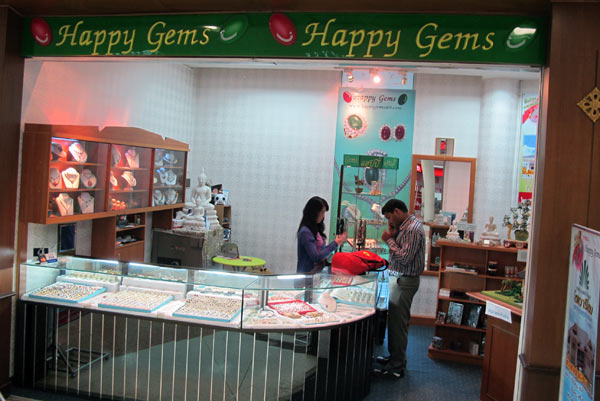 Happy Gems @Chiang Mai Airport