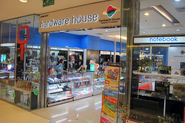 Hardware House @Central Airport Plaza