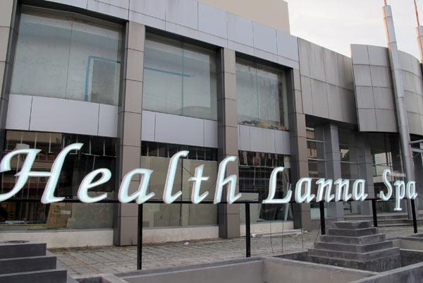 Health Lanna Spa