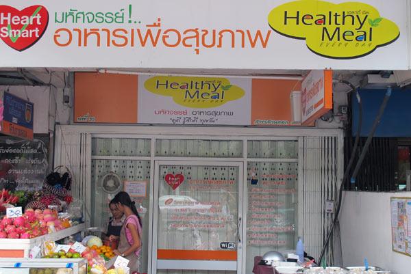 Healthy Meal (Suthep Rd)