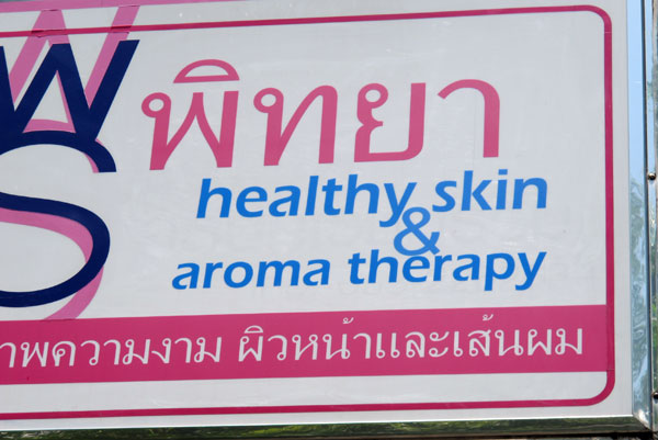 Healthy Skin & Aroma Therapy