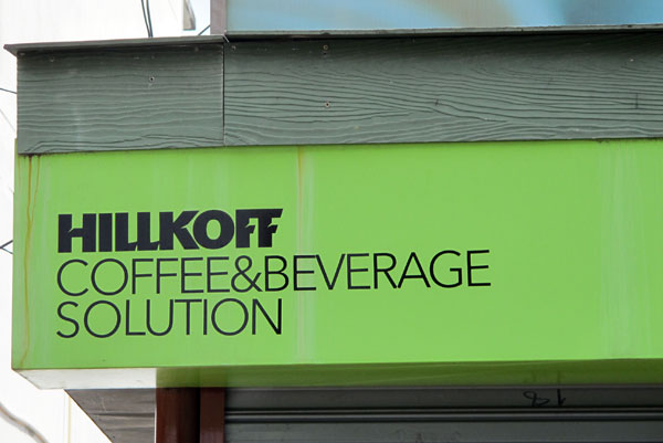 Hillkoff (Coffee & Beverage Solutions)