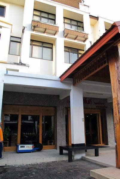 Hinoki Chiang Mai @Chiang Mai Land