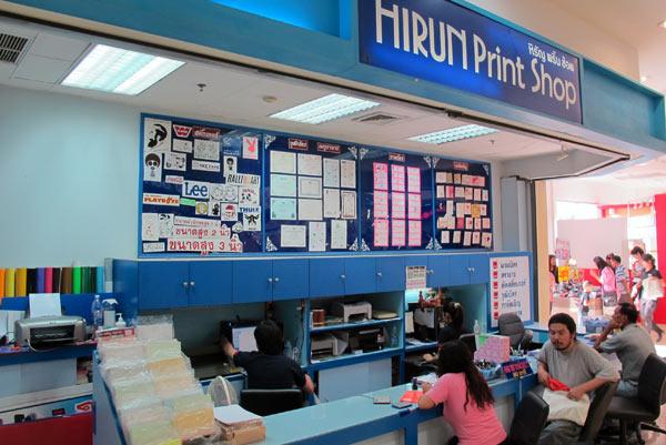 Hirun Print Shop @Tesco Lotus Chiang Mai Kad Kamtiang