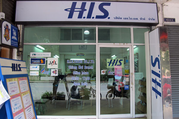 H.I.S. Tours Co., Ltd.
