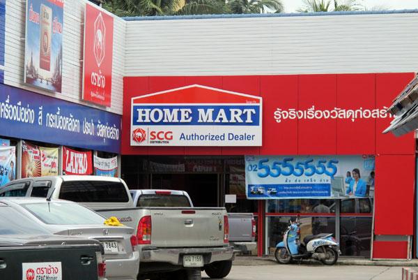 Home Mart (Sridonchai Rd)