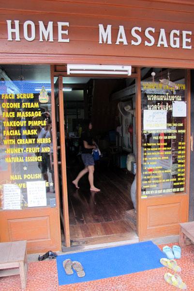 Ying yang massage chiang mai for Classic house chiang mai massage