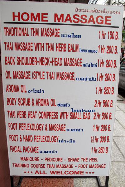 Home Massage Thai Massage
