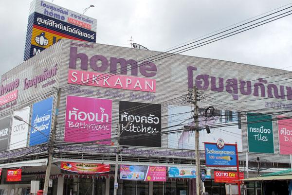 Home Sukkapan (Chang Phuak Rd)