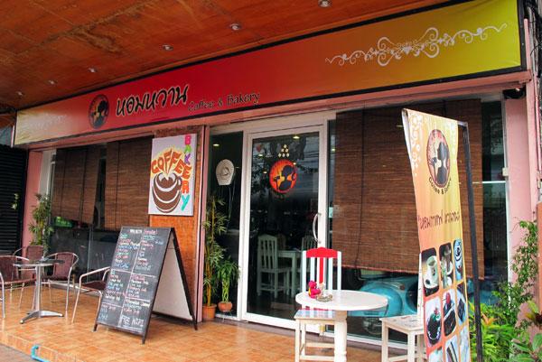 Homwhan Coffee & Bakery