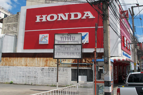 Honda (Chang Moi Rd)