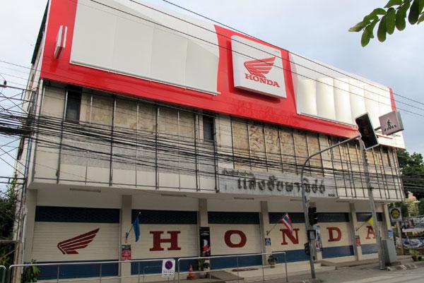 Honda (Kaeo Nawarat Rd)