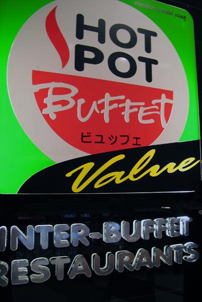 Hot Pot Buffet @Central Airport Plaza