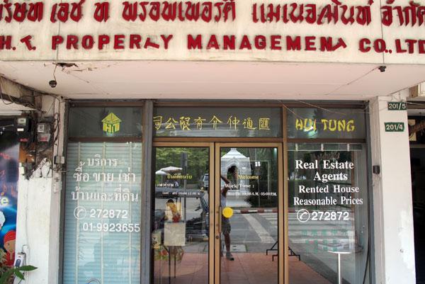 H.T. Property Management