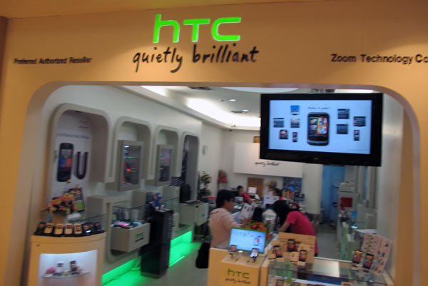 HTC @Central Airport Plaza