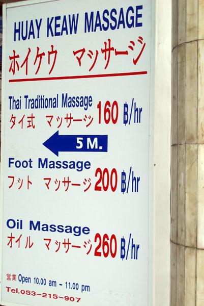 Huay Kaew Massage