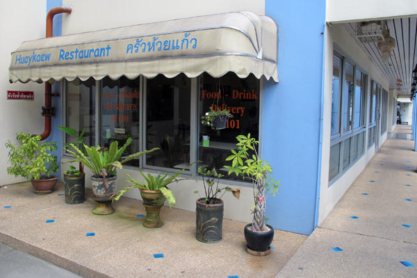 Huaykaew Restaurant