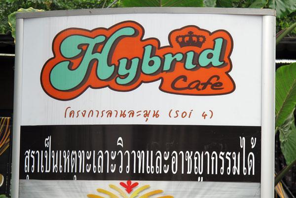 Hybrid Cafe