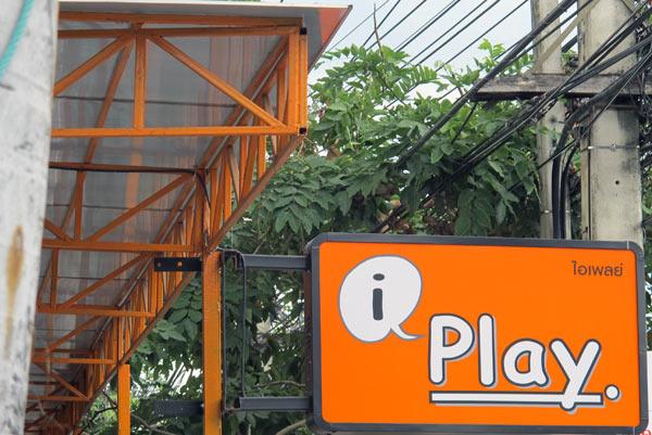 i Play (Malin Plaza)