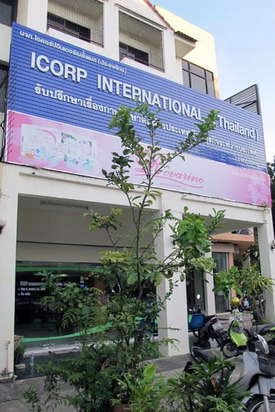 Icorp International (Thailand) @Chiang Mai Land