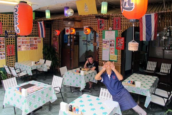 Ikue Japanese Restaurant