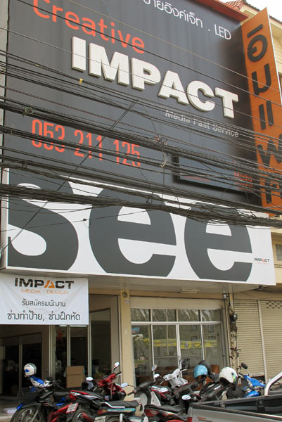 Impact (Media Fast Service)