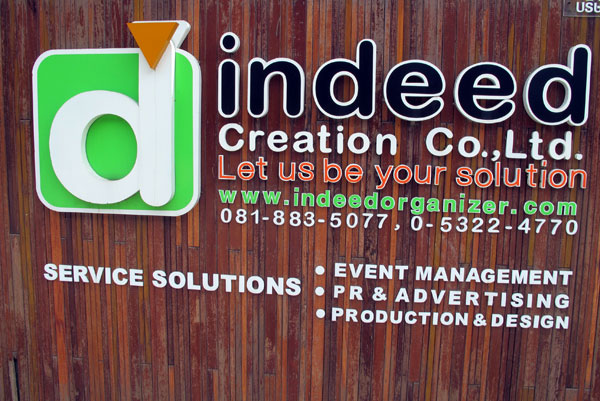 Indeed Creation Company