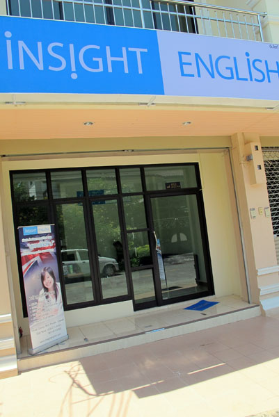 Insight English
