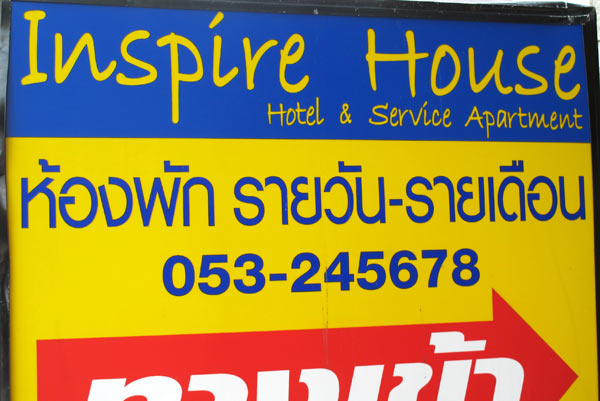 Inspire House Hotel & Service Apartment