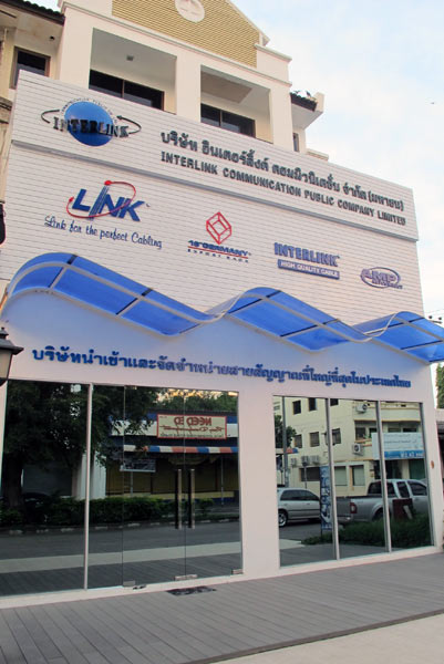 Interlink Communication Public Company Limited @Chiang Mai Land