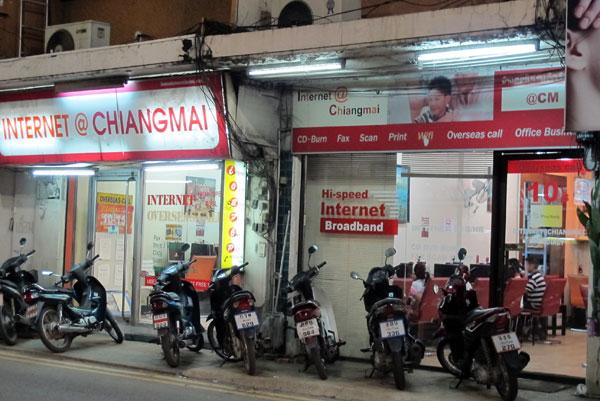 Internet @Chiang Mai (Thapae Gate)