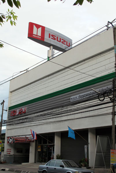 Isuzu (Kaeo Nawarat Rd)