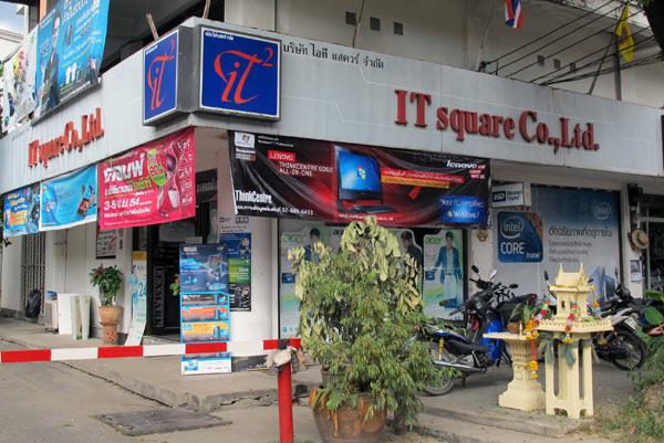 IT square Co., Ltd.