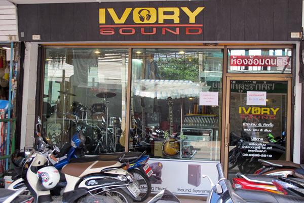 Ivory Sound
