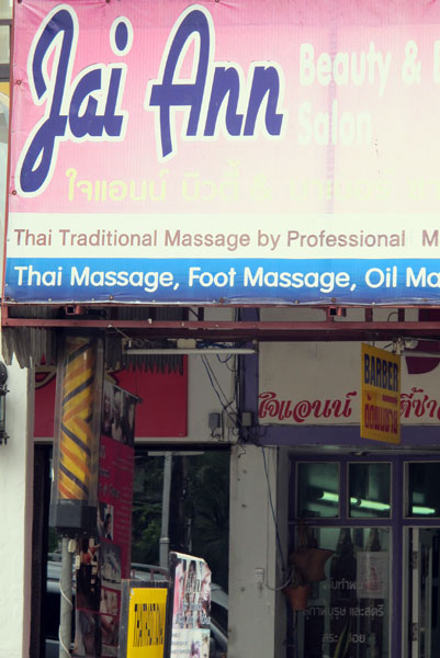 Jai Ann Thai Massage